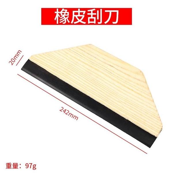 加厚大號膠刮板牛筋貼膜工具橡皮刮刀刮板玻璃墻紙軟廣告軟雙面