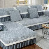 沙發墊冬季毛絨加厚防滑四季通用北歐簡約沙發套全包萬能套罩坐墊  Cocoa