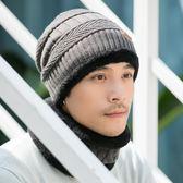 男士帽子冬季韓版潮保暖加絨毛線帽冬天青年針織套頭帽棉騎車防風  提拉米蘇