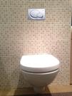 【麗室衛浴】客戶升級寄賣 全新限量1顆 德國 Villeroy & Boch 懸掛馬桶含懸掛水箱