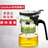 飄逸杯辦公茶道杯花茶泡茶壺耐熱玻璃茶具過濾