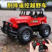 遙控小汽車充電無線賽車越野高速迷小小型電動3歲4兒童男孩玩具車【快速出貨】