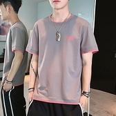 男士短袖t恤2021冰絲新款男生寬鬆半袖夏季潮流上衣服裝潮牌體恤「時尚彩紅屋」