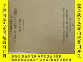 二手書博民逛書店A罕見SYNOPSIS OF ENGLISH LITERRATURE 英語文學簡介 (1944年出版Y3701