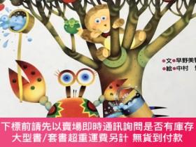 二手書博民逛書店罕見日語原版兒童繪本《猴子和螃蟹》Y345161 中村景兒 株式會社 小學館 出