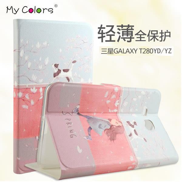 彩繪皮套 三星Galaxy Tab J 7.0吋 平板皮套 卡通 彩繪 保護套 T285/T280YD/YZ 平板皮套 支架 全包邊