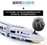 現貨 兒童火車玩具高鐵和諧號動車組電動玩具車模型【繁星小鎮】