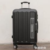 特大號32寸行李箱男拉桿箱密碼箱出國30超大容量旅行箱學生皮箱女『蜜桃時尚』