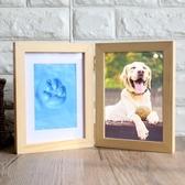 寵物爪印印泥相框狗狗爪印紀念品相框嬰兒手腳印泥紀念品狗狗爪印
