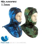 AROPEC 1.5mm 迷彩打獵釣魚頭套 (迷彩藍/迷彩綠) Eclipse HD-30-1.5mm