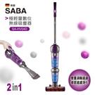 SABA 極輕量數位無線吸塵器 SA-HV04D