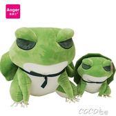 玩偶  旅行青蛙公仔毛絨玩具布娃娃抱枕可愛女生玩偶送女朋友禮物 coco衣巷
