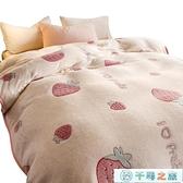 加厚冬季珊瑚絨毯子法蘭絨床單宿舍辦公室午睡毯[千尋之旅]