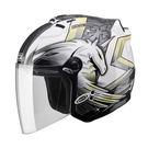 【SOL 27S 獨角獸三代 白銀 半罩 安全帽】內襯全可拆洗、免運+加贈好禮