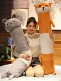 可愛女孩抱著睡覺大號床上玩偶圓柱創意長條抱枕毛絨玩具公仔娃娃   蘑菇街小屋   ATF