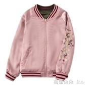 兩面穿鳳凰刺繡棒球服女春秋短款緞面飛行員夾克bf寬鬆港風外套-Ballet朵朵