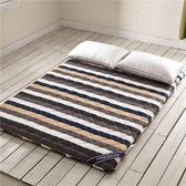 家紡全棉床墊折疊榻榻米床墊加厚床褥墊被雙人軟床墊1.8m墊褥床護墊夏季 潮流衣舍