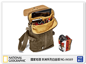 【分期0利率】National Geographic 國家地理 NEW AFRICA NG A4569 雙肩 單肩相機包 (NGA4569,非洲系列白金版)