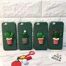 【SZ13】JJ iPhone 7/8韓國仙人掌盆栽iPhone 6s手機殼iPhone 7/8plus磨砂女款保護套7 plus情侶軟殼