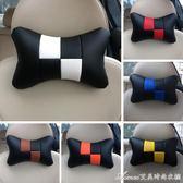 汽車頭枕護頸枕 車用枕頭頸枕骨頭枕 座椅頭枕靠枕一對 格子款艾美時尚衣櫥igo