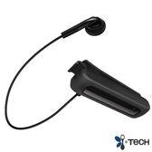 【EC數位】i-Tech Voice Clip 1100 來電震動 夾式 夾式藍牙耳機 藍牙3.0 來電震動功能