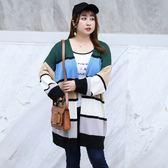 中大尺碼~寬條撞色毛衣開衫外套(XL~3XL)