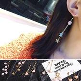耳環 甜美 愛心 星星 流蘇 不對稱 個性 耳環【DD1708102】 icoca  09/28