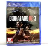 PS4 惡靈古堡3 重製版 生化危機3 Resident Evil 3 Biohazard 3 中文限定版 快閃價