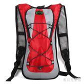 騎行背包雙肩戶外背包自行車水袋背包單車裝備 BF3574『寶貝兒童裝』