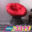 【双11限時商品】舒適旋轉式星球椅(紅)-生活工場