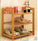 【免運】鞋架多層簡易家用經濟型省空間鞋柜櫃組裝現代簡約防塵宿舍置物架子