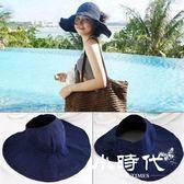 遮陽帽 防曬可折疊空頂大檐布帽夏戶外百搭太陽帽防紫外線