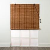 特力屋 和風竹捲簾 150X160cm 淺咖