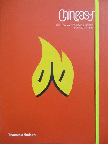 【書寶二手書T2/藝術_ZAR】Chineasy-The Easy Way to Read Chinese_ShaoLa