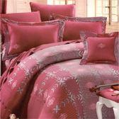 【Jenny Silk名床】鍾愛一生.100%天絲.超柔觸感.標準雙人床包組.兩用鋪棉被套全套