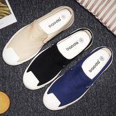 帆布鞋男士韓版潮流鞋子懶人鞋一腳蹬學生鞋透氣百搭休閒布鞋男鞋     韓小姐