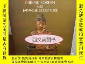 二手書博民逛書店【罕見】1974年初版 《布倫德基收藏中國朝鮮日本雕塑》Chin