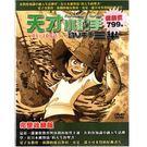 日本懷舊卡通動畫 天才小釣手DVD  (...