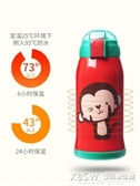卡西諾兒童保溫杯帶吸管兩用不銹鋼水壺小學生幼兒園防摔寶寶水杯『新佰數位屋』