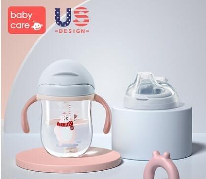 babycare婴儿学饮杯宝宝喝水杯子防呛带手柄重力球PPSU儿童吸管杯