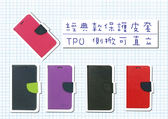 FEEL  蘋果Apple iPad Pro 9 7  款TPU 平板側掀可立式保護皮套保