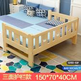 兒童床男孩單人床女孩公主床實木邊床多功能加寬床兒童床拼接大床【限時82折】