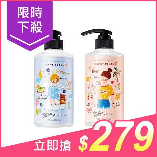 韓國 MISSHA 香氛沐浴乳(500ml) 款式可選【小三美日】ALL OVER 2019最新版本 $340