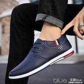 皮鞋男韓版英倫休閒鞋秋季男士潮流百搭青少年板鞋防滑上班工作鞋 深藏blue