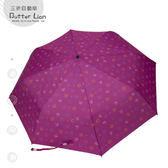 【Weather Me】奶油獅亮彩晴雨兩用自動開收傘 ◆86小舖 ◆