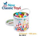 【荷蘭 New Classic Toys】繽紛基礎創意積木(100pcs) 10812