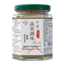 川田佳~竹鹽蔬果調味150公克/罐
