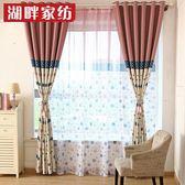 窗簾臥室簡約現代星星辰溫馨全遮光 1.5X2.0公尺 1色 可定做 夢露時尚女裝