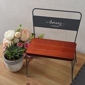 【週年慶倒數全館8折起】自然學雙人座椅擺飾-生活工場