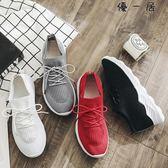 運動網面鞋女透氣網面休閒跑步鞋